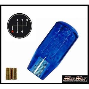 クリスタル シフトノブ 泡 ショート 100mm ブルー ふそう ブルーテックキャンター 用MM75-2602-BL|qalib