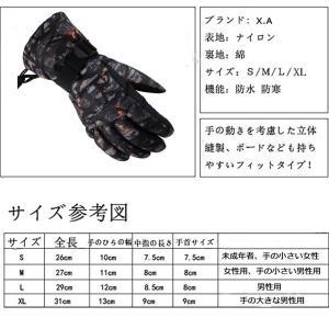 X.A スキー グローブ スノボー グローブ スキー 手袋 登山 手袋 防寒グローブ 防水 防寒 保温 通気性 サイズ選択可 (ブラック,|qalib
