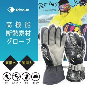 RINOUE スキーグローブ スノボーグローブ メンズ レディース 大人 撥水加工 手袋 防寒 防風 防水 男女兼用 (グレー, F)|qalib