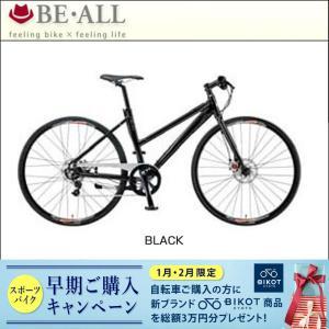 クロスバイク BE-ALL BR-1 ビーオール BR1