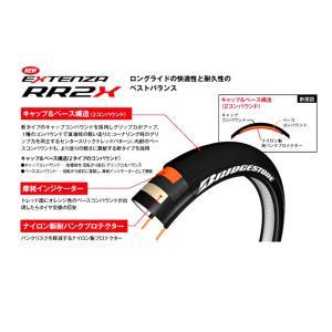 《即納》BRIDGESTONE EXTENZA RR2X ブリジストン エクステンザ RR2X ロード用クリンチャータイヤ|qbei|02