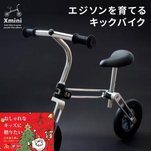 《即納》子供の日 におすすめ PUSH BIKE(プッシュバイク) 2才から長く乗れるキックバイク【サポーター&グローブ&ヘルメット】|qbei