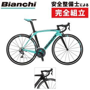 《在庫あり》Bianchi(ビアンキ) 2019年モデル OLTRE XR3 105 オルトレXR3 105 [完成車]《P》 qbei