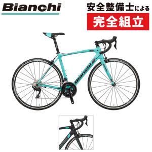 《在庫あり》【今だけ!特典付き&送料無料!!】Bianchi(ビアンキ) 2018年モデル INTENSO 105 (インテンソ105)|qbei