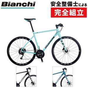 Bianchi(ビアンキ) 2019年モデル ROMA3 ローマ3 CLARIS[完成車]《P》|qbei