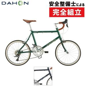 DAHON ダホン、ダホーン 2019年モデル DASH ALTENA ダッシュアルテナ [完成車]《P》|qbei