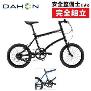 《在庫あり》DAHON ダホン、ダホーン 2019年モデル DASH P8 ダッシュP8 [完成車]《P》|qbei
