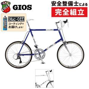 GIOS ジオス 2017年モデル ANTICO アンティーコ qbei