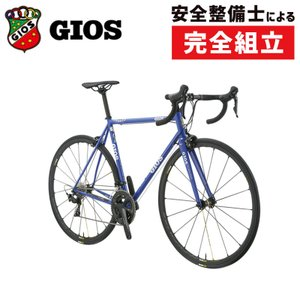《在庫あり》GIOS ジオス 2019年モデル FELLEO フェレオ 105 ホイール:RS-100 [完成車]|qbei