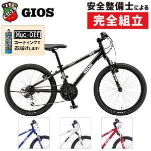 《在庫あり》GIOS ジオス 2019年モデル GENOVA20 inch (ジェノア20インチ) [完成車]|qbei