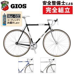 GIOS ジオス 2019年モデル VINTAGE PISTA ヴィンテージピスタ [完成車]|qbei