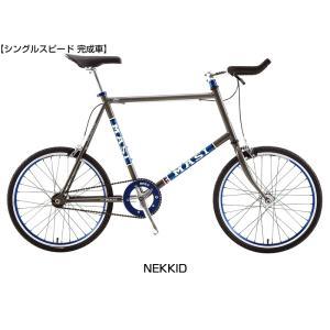 MASI マジー/マジィ 2019年モデル MINI VELO FIXED (ミニベロフィクスド) ピストバイク qbei
