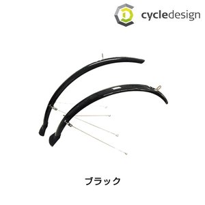 cycledesign RIGID FENDERS FOR 700C FRONT/REAR サイクルデザイン リジット700C用フェンダーセット|qbei