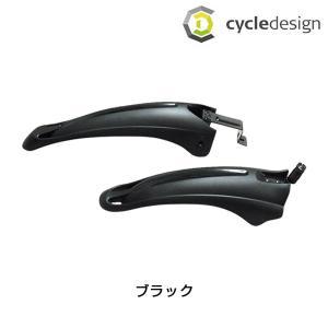 cycledesign サイクルデザイン サスペンションフォーク対応フェンダーセット|qbei