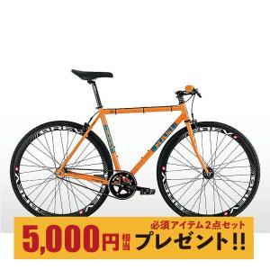 MASI マジー/マジィ FIXED RISER フィクスドライザー Molttini Orange モルティーニオレンジカラー qbei