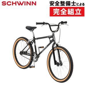 《在庫あり》SCHWINN シュウィン 2019年モデル SX-1000[完成車]|qbei