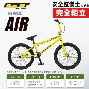 GT ジーティー 2019年モデル AIR エアー [完成車]|qbei