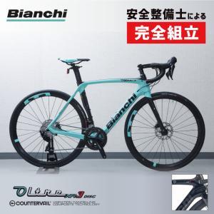 《在庫あり》Bianchi(ビアンキ) 2019年モデル OLTRE XR3 DISC105 オルトレXR3ディスク105 [完成車]《P》 qbei