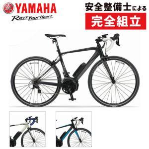 ロードバイク YAMAHA ヤマハ YPJ-R ワイピージェイアール PW70AGRS6J/PW70AGRM6J|qbei