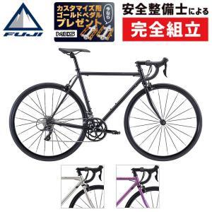 【サイクリングにおすすめ】FUJI フジ 2018年モデル ...