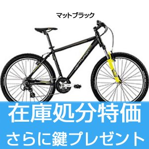 【鍵プレゼント!!】マウンテンバイク(MTB) CENTUR...