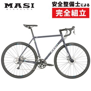 MASI マジー/マジィ 2019年モデル CXGR|qbei