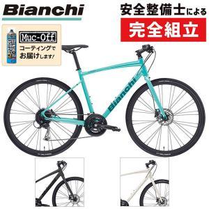 Bianchi(ビアンキ) 2019年モデル C・SPORT (C・スポーツ)CSPORT (Cスポーツ)CAMALEONTE カメレオンテ 後継機《P》|qbei
