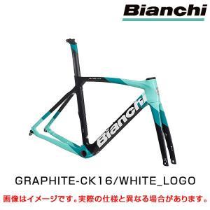 【先行予約受付中】Bianchi(ビアンキ) 2020年モデル OLTRE XR4 DISC FRAMESET オルトレXR4ディスク フレームセット[完成車][先行予約受付中]《P》|qbei