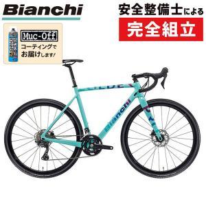【先行予約受付中】Bianchi(ビアンキ) 2020年モデル ZOLDER PRO DISC ゾルダー GRX 600[完成車][先行予約受付中]《P》|qbei