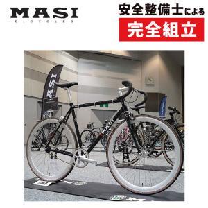 MASI マジー/マジィ 2019年モデル FIXED UNO DROP フィクスドウノドロップ [完成車] qbei