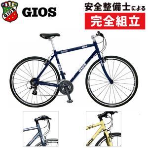 《在庫あり》【サイクリングにおすすめ】GIOS(ジオス) 2019年モデル MISTRAL(ミストラル)限定カラーバージョン|qbei