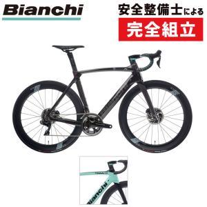 【先行予約受付中】Bianchi(ビアンキ) 2020年モデル OLTRE XR4 CV DISC オルトレXR4ディスク DURA ACE Di2[完成車][先行予約受付中]《P》|qbei