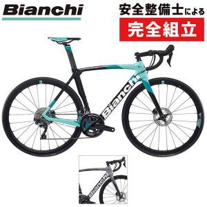 【先行予約受付中】Bianchi(ビアンキ) 2020年モデル OLTRE XR3 DISC オルトレXR3ディスク ULTEGRA[完成車][先行予約受付中]《P》|qbei
