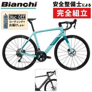 【先行予約受付中】Bianchi(ビアンキ) 2020年モデル INFINITO CV DISC インフィニートCVディスク ULTEGRA Di2[完成車][先行予約受付中]《P》|qbei