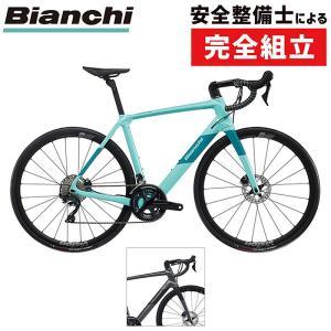 【先行予約受付中】Bianchi(ビアンキ) 2020年モデル INFINITO CV DISC インフィニートCVディスク ULTEGRA[完成車][先行予約受付中]《P》|qbei