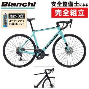【先行予約受付中】Bianchi(ビアンキ) 2020年モデル INFINITO XE DISC インフィニートXEディスク ULTEGRA[完成車][先行予約受付中]《P》|qbei