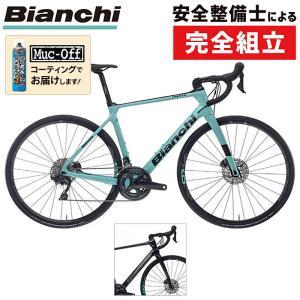 【先行予約受付中】Bianchi(ビアンキ) 2020年モデル INFINITO XE DISC インフィニートXEディスク 105[完成車][先行予約受付中]《P》|qbei