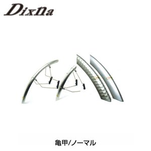 Dixna ディズナ Aluminum Cloud Lift アルミクラウドリフト|qbei