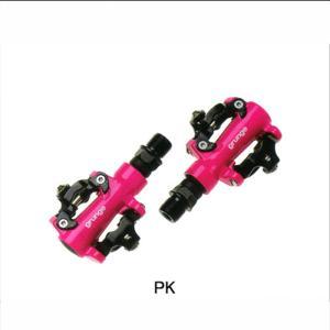 grunge グランジ Intro Pedal イントロ ペダル カラーモデル qbei