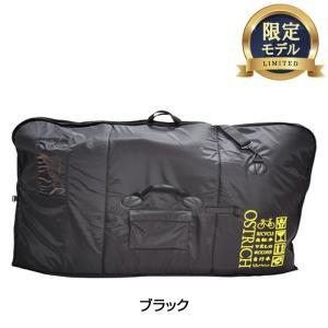《即納》OSTRICH オーストリッチ OS-500 TRAVEL BAG OS500 トラベルバッグ・バイクポーターバッグ【ロードバイク用輪行袋 輪行バッグ】|qbei
