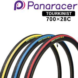 《即納》[GWも営業中]PANARACER パナレーサー TOURKINIST ツーキニスト 700×28C 700×35C クロス・ツーリング用タイヤ|qbei
