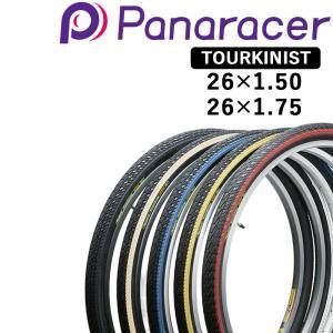 《即納》[GWも営業中]PANARACER パナレーサー TOURKINIST ツーキニスト 26×1.75 26×1.50 クロス・ツーリング用タイヤ《S》《P》|qbei