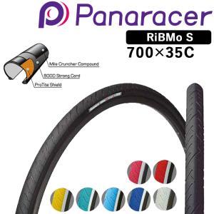[GWも営業中]PANARACER パナレーサー RiBMo S リブモ S 700×35Cクロス・ツーリング用タイヤ|qbei