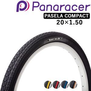 PANARACER パナレーサー PASELA COMPACT パセラ コンパクト 20×1.50 qbei