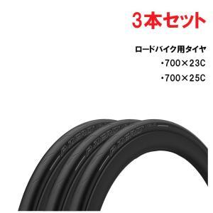 《即納》ロードバイク用3本セット PIRELLI(ピレリ) P ZERO VELO (Pゼロヴェロ)ロードバイク用タイヤ 700×23C 25C《P》|qbei