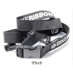 BIKE RIBBON バイクリボン RACEMATE レースメイト|qbei