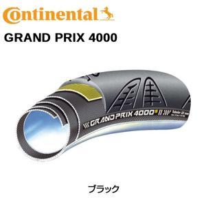 Continental コンチネンタル GRAND PRIX 4000 TUBULAR グランプリ4000チューブラー|qbei
