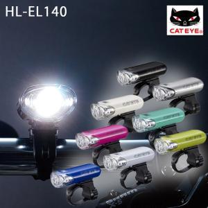 @アクセサリ≫ライト≫ヘッドライト≫乾電池式 CATEYE(キャットアイ)