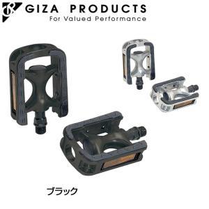 GIZA ギザ PDL117ペダル《S》|qbei