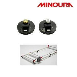 《即納》MINOURA ミノウラ 箕浦 モッズローラー用負荷装置 オプション用ダイヤルマグユニット ...